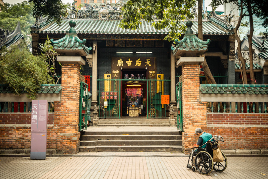Tin Hau Temple in Yau Ma Tei
