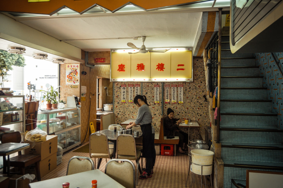 A vintage cafe in Yau Ma Tei