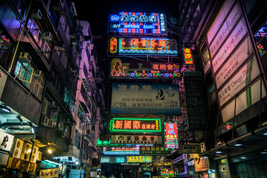 An impressive array of neon signs in Kowloon