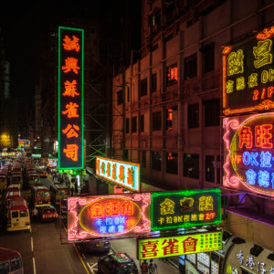 Nights of Mong Kok redux