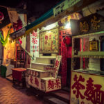 A traditional handicraft market after dark in Lukang's historic area.