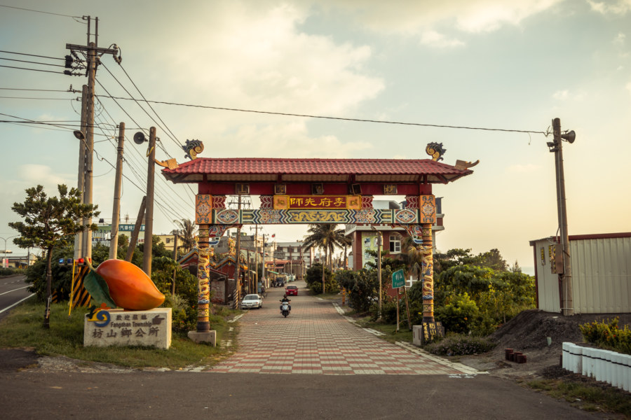 The gateway to Fangshan on the way to Kenting