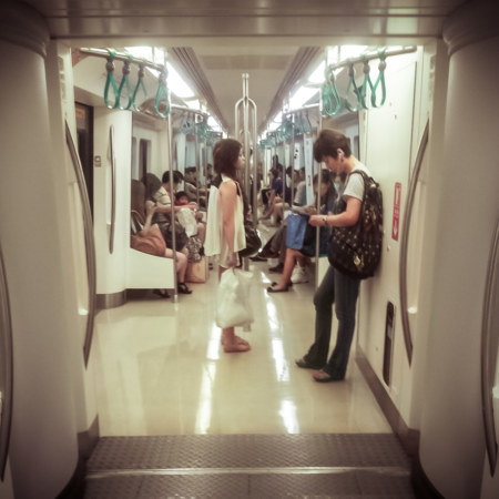Riding the Kaohsiung metro
