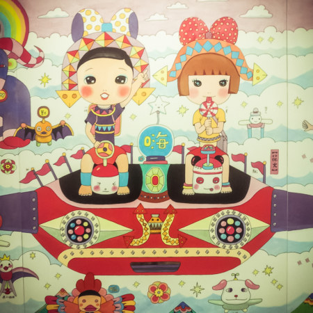 Artwork in the Kaohsiung metro