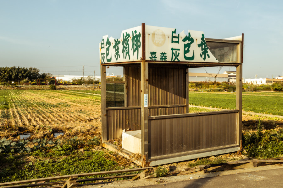 An abandoned betel nut booth in rural Changhua