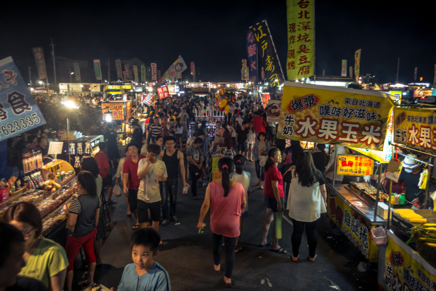 Beidou's Thursday night market