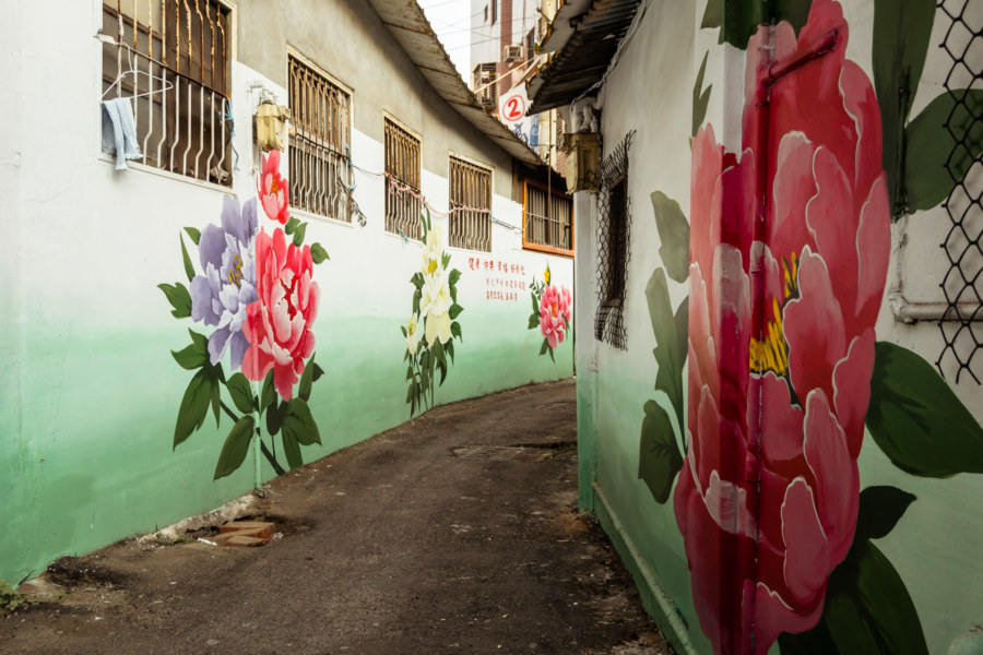 The floral alleys of Changhua City