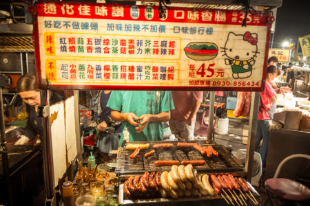 Hello Sausage at Jingcheng Night Market