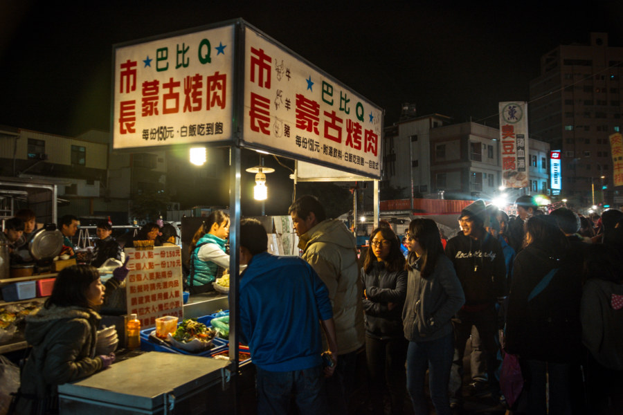 Mongolian barbecue at Jingcheng Night Market