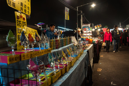 Car fresheners at Jingcheng Night Market