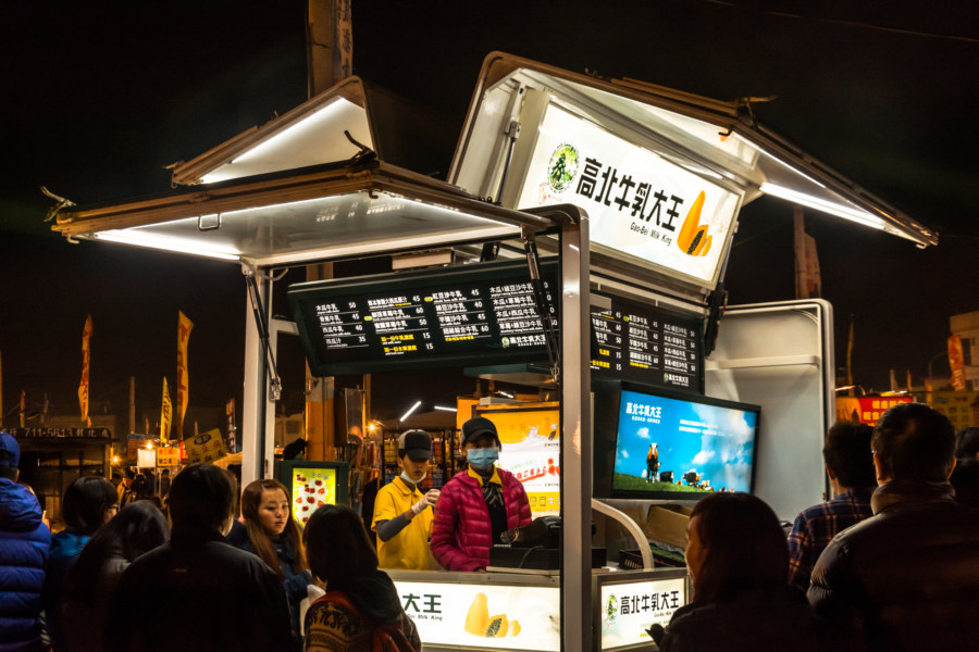 Gaobei Milk King at Jingcheng Night Market