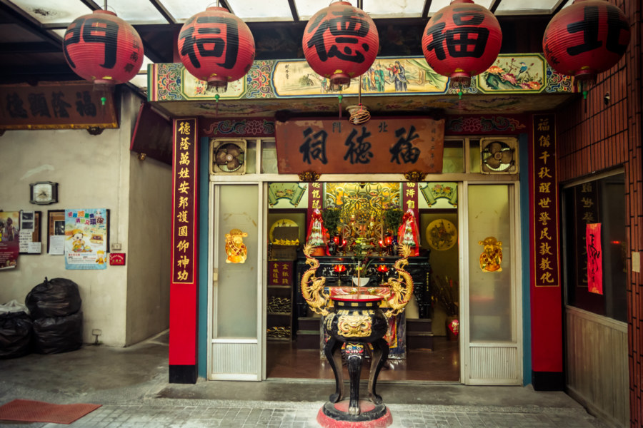 The tiny north gate shrine in the back alleys of Changhua City