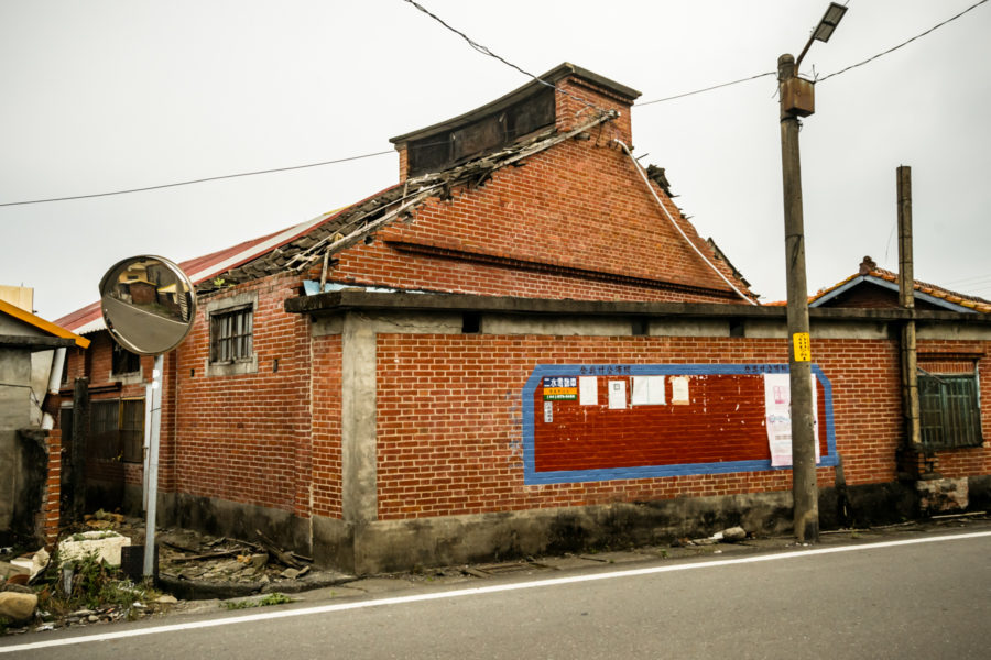 A Tobacco Barn in Kulingjiao 苦苓腳