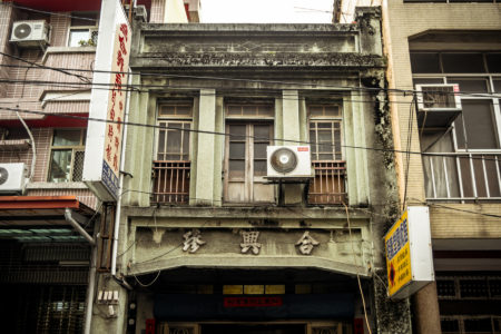 An Old Shophouse Near Ershui Station