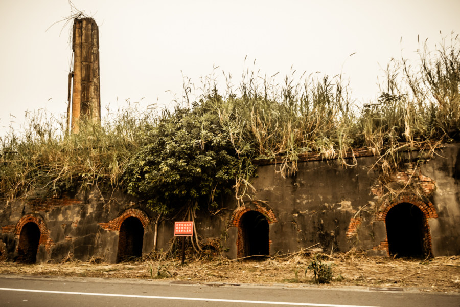 Broken brick kiln by the roadside in Huatan