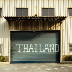 A little hint of Thailand in Huatan Township