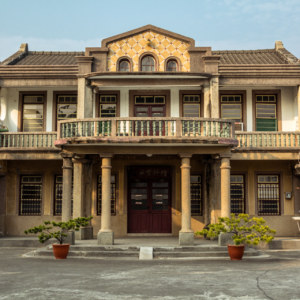 A mansion in rural Puxin Township