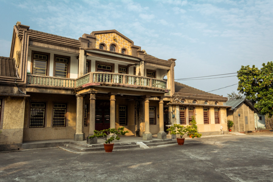 The former residence of Huang Sanyuan in Puxin Township