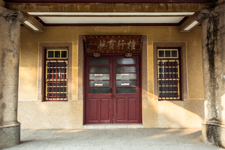 The entrance to an old mansion in Puxin Township