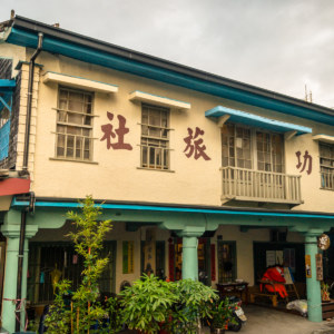 Oblique shot of the Xizhou Chenggong Hostel 溪州成功旅社
