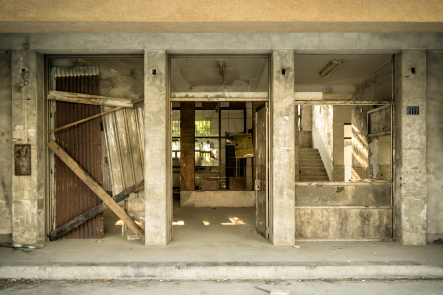 At the entrance of an old hospital in Yuanlin