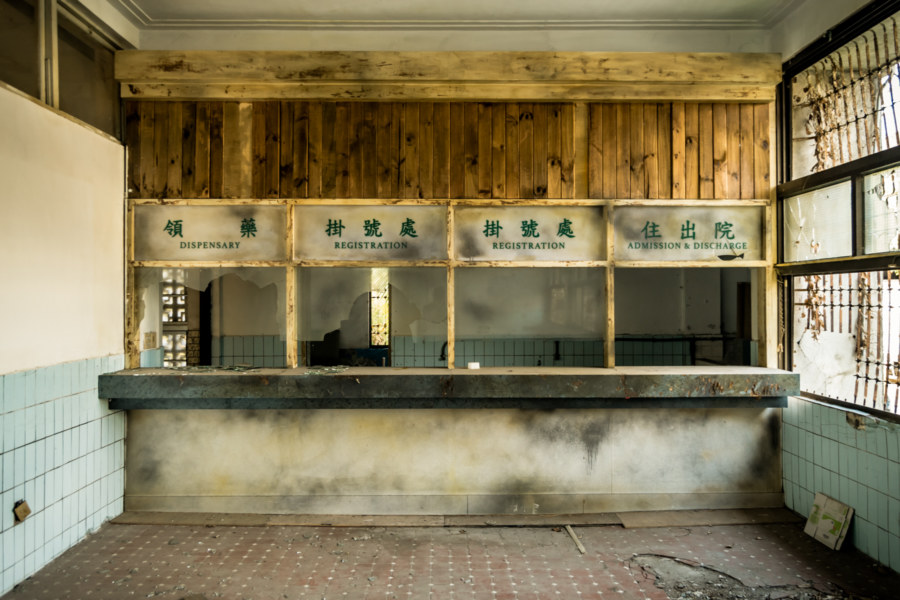 Drug dispensary at Yuanlin Hospital