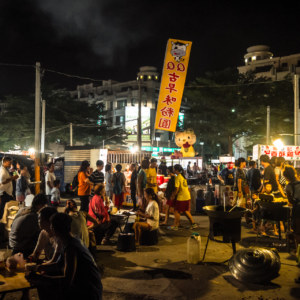 Taifeng night market in Yuanlin