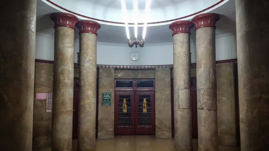 The lobby of the Keelung Customs Office