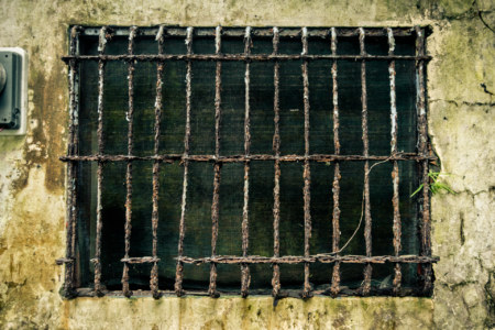 Rusty window grating in Ruchuan Village 入船里