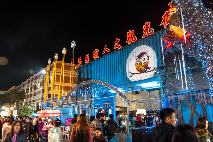 Taiwan Times Village building and Caotun Tourist Night Market