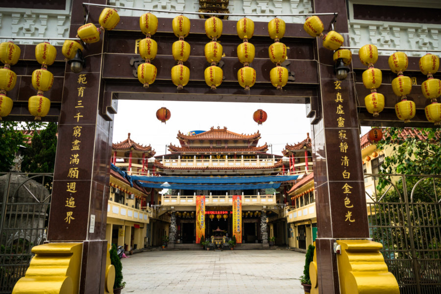 The Gateway to Yuhuang Temple 玉皇宮