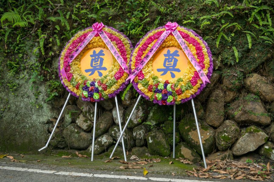 Funerary Wreaths in Rural Puli