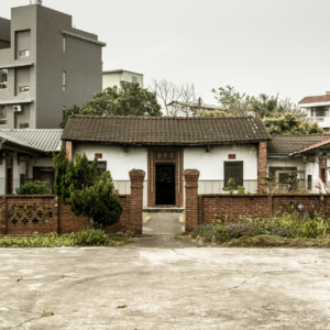 The real poet's residence in Taichung