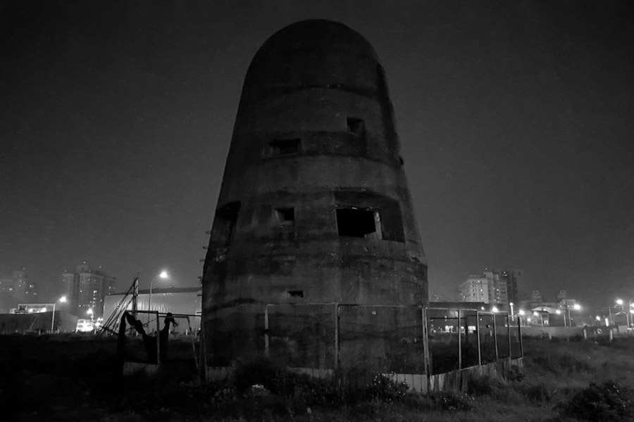 The former Taichung Aerodrome gun tower after dark