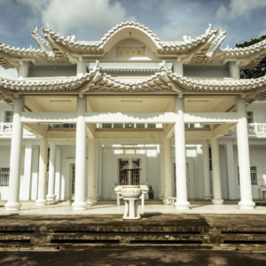 Putuoshan White Temple main hall