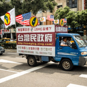 Taiwan Civil Government movement on the streets of Taipei