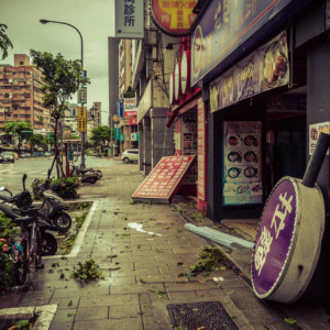 Broken signs on Jinshan after Typhoon Soulik