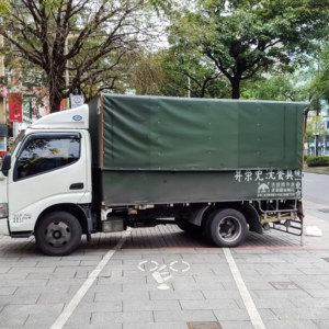 Parking in a sidewalk bicycle lane in Taipei