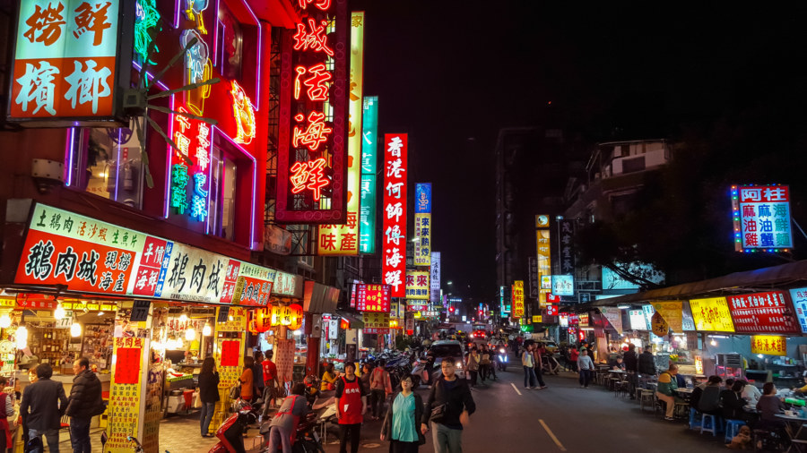 Liaoning Night Market in Taipei