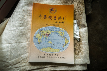 Military publications in Jiahe New Village