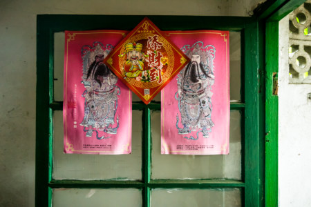 Paper door guardians in Jiahe New Village