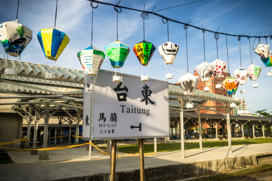 Welcome to Taitung