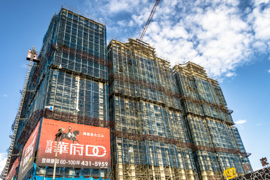 Under construction in Yangmei
