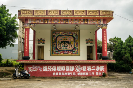 An old school stage in front of Zhangxiang Temple 長祥宮