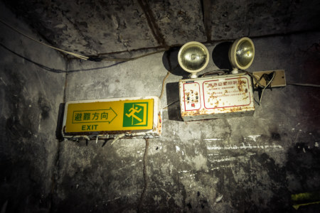 Emergency exit in Dadong Theater