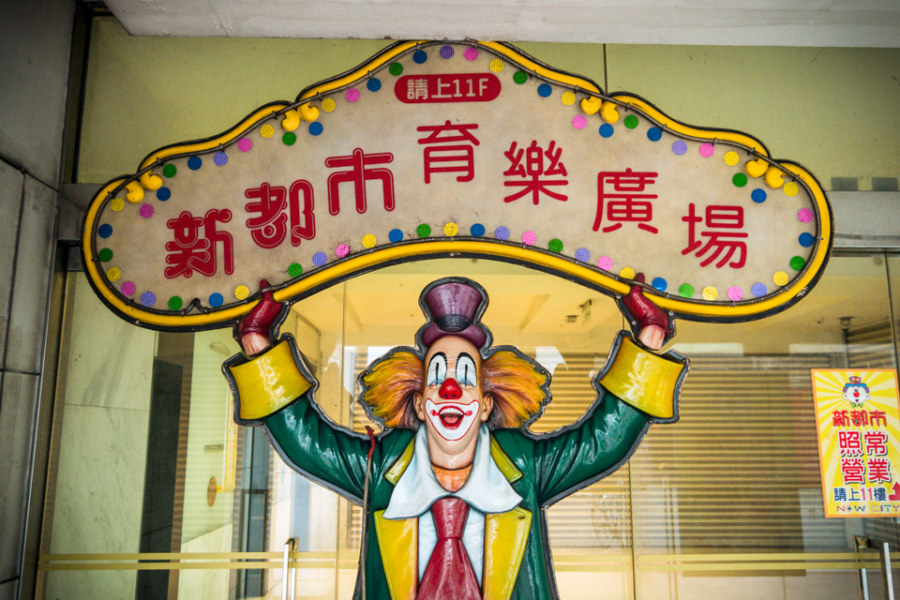 Send in the clowns, Zhongli style