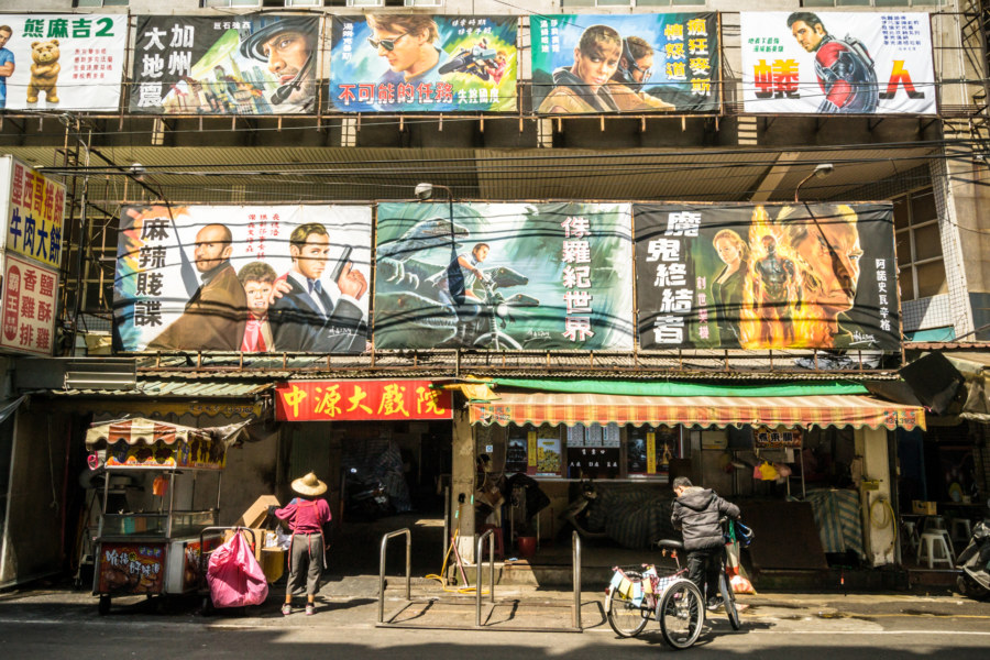 Another look at the hand-painted posters outside Zhongyuan Grand