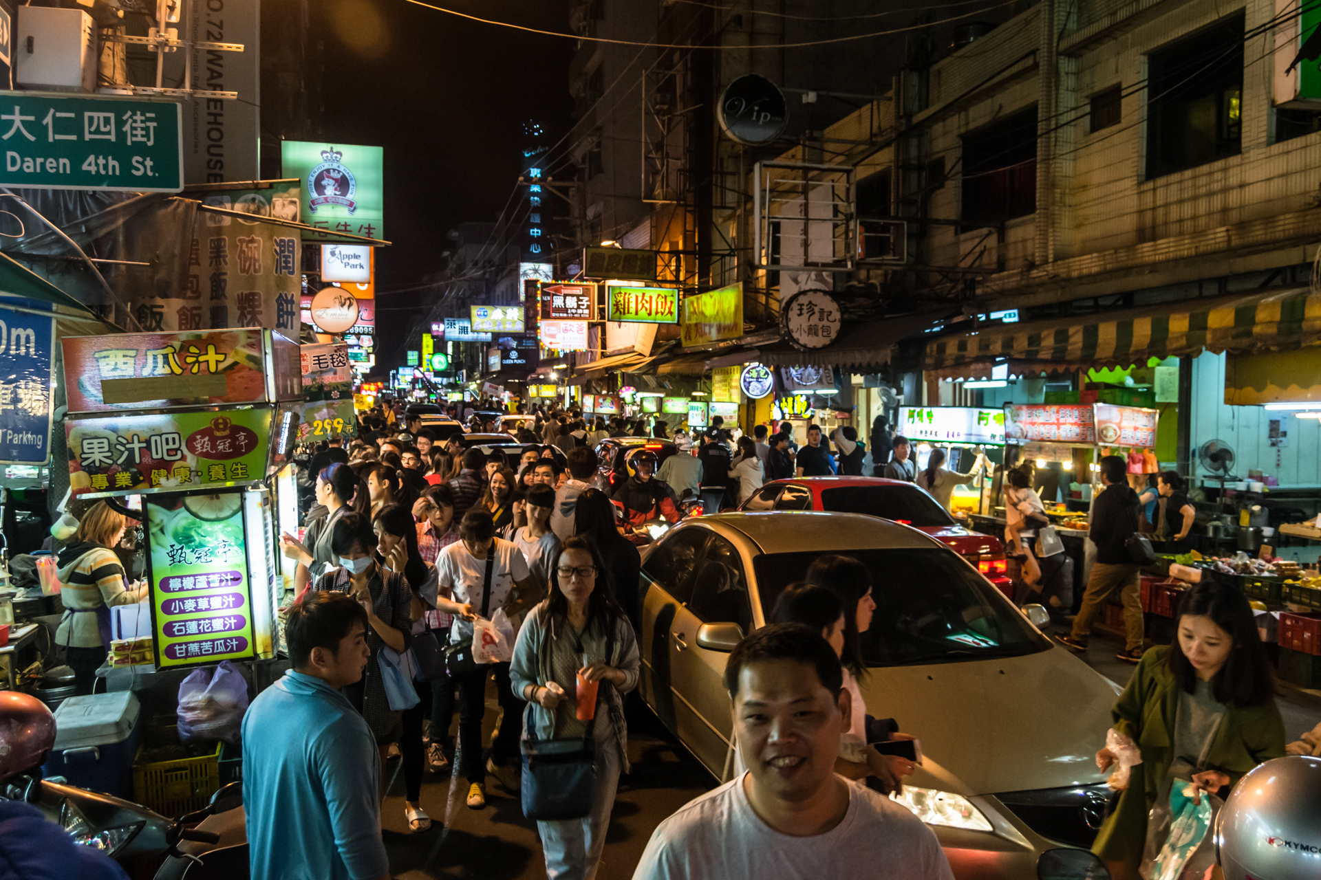 Insane traffic at Zhongyuan Night Market