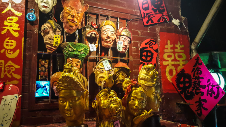 Sculptor Wu's weird mask shop in Jiufen