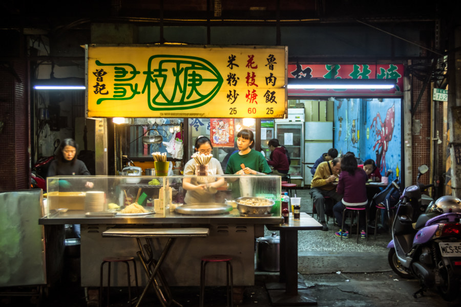 Cengji Squid Soup in Sanhe Night Market